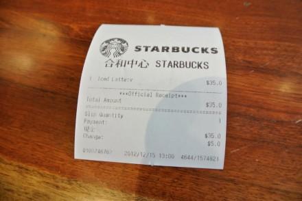 香港 合和中心 Starbucks